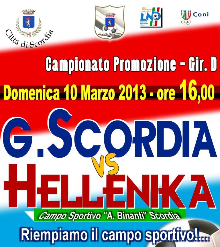 Scordia - Hellenika