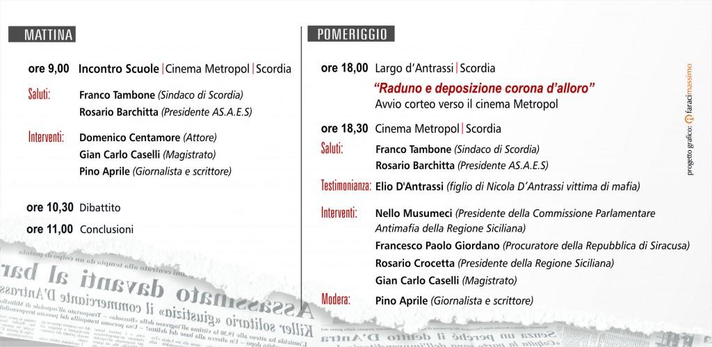 INVITO d'antrassi2014 RETRO