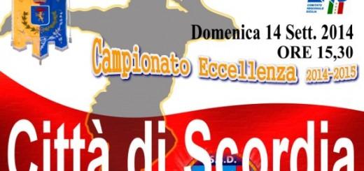 Scordia - Catania San Pio X (1) banner